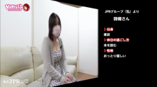 JPRグループ 高級人妻専門店 乱の求人動画
