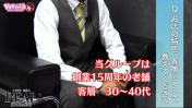 リアル 京橋店の求人動画