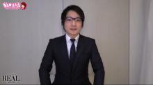 リアル 梅田店の求人動画