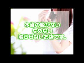 リラクシア 岡山店(ホワイトグループ)の求人動画
