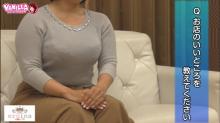 eroina(YESグループ)の求人動画