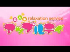 アロママッサージのお店 アップルティ佐賀店の求人動画