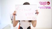 さくらんぼ女学院の求人動画