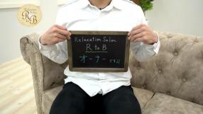 RelaxationSalon R to Bの求人動画