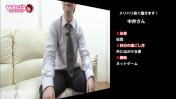JPRグループ アロマ専門店 セラヴィの求人動画