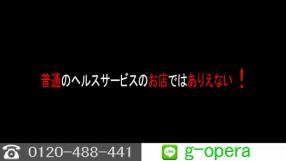 グランドオペラ 名古屋の求人動画