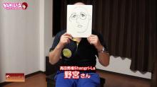 高田馬場Shangri-La(シャングリラ)の求人動画