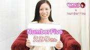 Number Fiveの求人動画