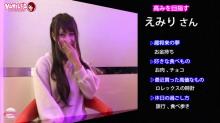 新宿ピンキーの求人動画