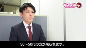 新横浜リング4C(アンジェリークグループ)の求人動画