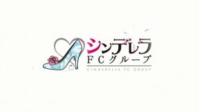 埼玉西川口ショートケーキ(シンデレラグループ)の求人動画