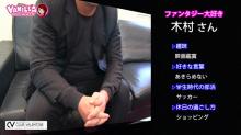 クラブバレンタイン大阪店の求人動画
