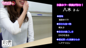 DOCグループ 女々艶 相模原店の求人動画