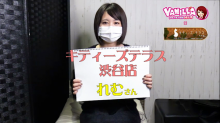 キティーズテラス 渋谷店の求人動画