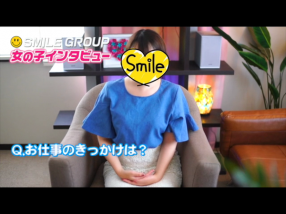 smile(スマイル) 豊橋店の求人動画