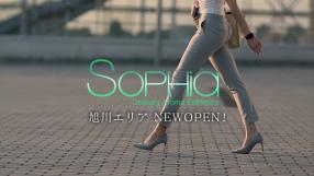 旭川SOPHIA(ソフィア)の求人動画