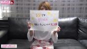 スピード 日本橋店の求人動画