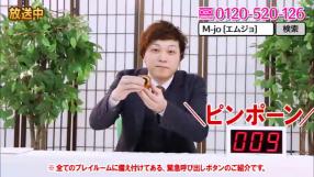 エムジョ(札幌ハレ系)の求人動画