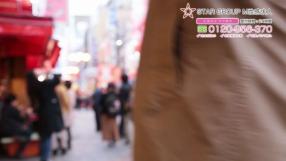 札幌痴女性感フェチ倶楽部の求人動画