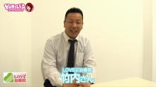 LOVE2治療院 (埼玉ハレ系)の求人動画