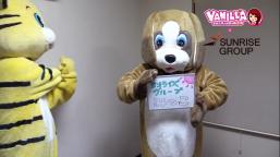 岡山サンライズグループ