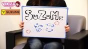 SUZUMEの求人動画