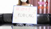 「釈迦の手」熊本店の求人動画