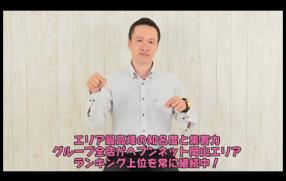 人妻の雫 岡山店の求人動画