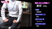 高田馬場ボディクリニック T.B.Cの求人動画
