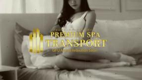 Premium Spa Transportの求人動画