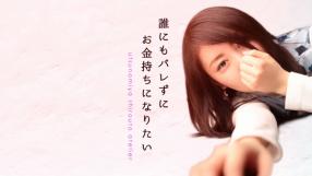 宇都宮Atelier(アトリエ)の求人動画