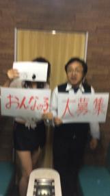 エロチカセブン 梅田店の求人動画