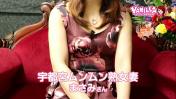 宇都宮ムンムン熟女妻の求人動画