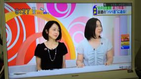 ユニバース倶楽部 沖縄の求人動画