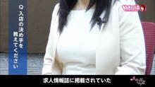 五十路マダム(カサブランカG)の求人動画