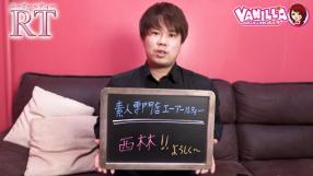 素人専門店 エーアールティーの求人動画