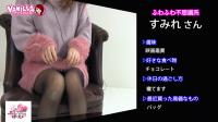 やんちゃな子猫 日本橋店の求人動画