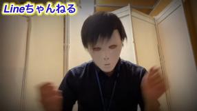 ライン松山店の求人動画