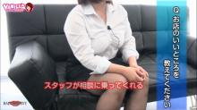 BAD COMPANY 水戸店 YESグループの求人動画
