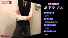 Lesson.1 横浜校の求人動画