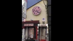 ウフフな40。ムフフな50。。(横浜ハレ系)の求人動画