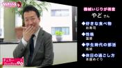 チェリーBonBon(横浜ハレ系)の求人動画