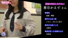 学園系ヘルス ハマヘル同好会(横浜ハレ系)の求人動画