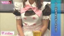 メイドin横浜(横浜ハレ系)の求人動画
