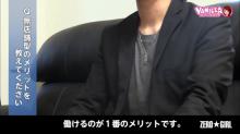 ZERO ☆ GIRLの求人動画