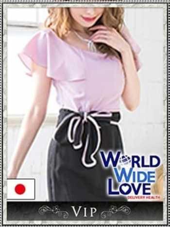 小夜香 WORLD WIDE LOVE KYOTO (河原町発)