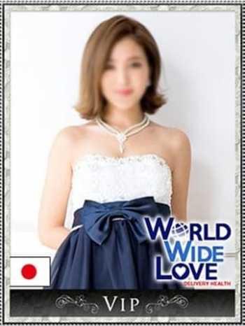 彩 WORLD WIDE LOVE KYOTO (河原町発)