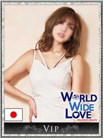 芹菜 WORLD WIDE LOVE KYOTO (河原町発)