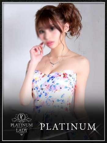 エリカ PLATINUM LADY (三宮発)