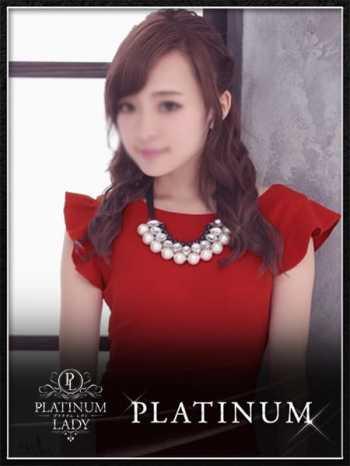 ハルナ PLATINUM LADY (三宮発)